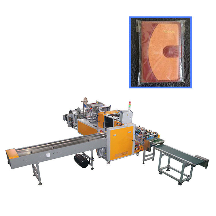 Self Adhesive Bag ColorNote Horizontal Wrapping Machine